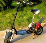 """010. Мотосамокат «ИКС-ТРИ Honda GX35"""""""