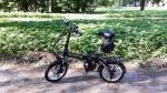002. Электровелосипед  складной