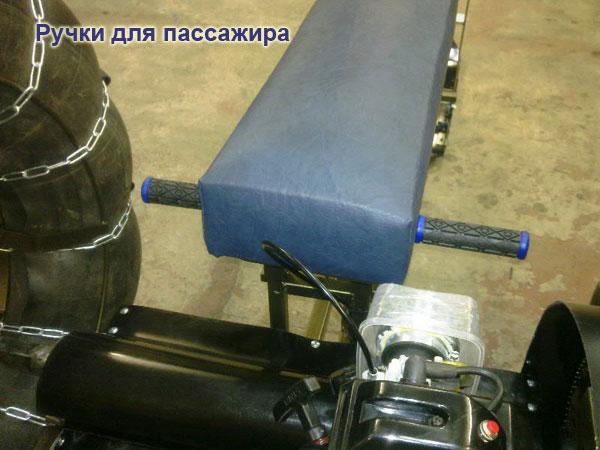 Вы просматриваете фото из раздела: 19.11.13 Первая партия пневмоходов «БУРЛАК» новой серии